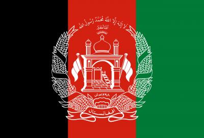 Top Afghanistan Bitcoin Gambling Casinos